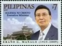 [The First Anniversary of the Death of Erano G. Manalo, 1925-2009, Typ IUX]