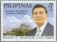 [The First Anniversary of the Death of Erano G. Manalo, 1925-2009, Typ IUX3]