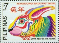 [Chinese New Year - Year of the Rabbit, Typ IYM]