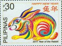 [Chinese New Year - Year of the Rabbit, Typ IYN]