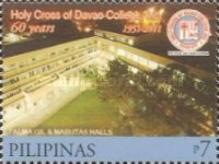 [The 60th Anniversary of the Holy Cross of Davao College, Typ JCA]