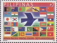 [The 50th Anniversary of the APPU - Asian-Pacific Postal Union, Typ JEZ]