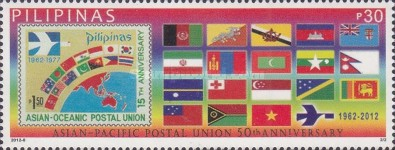 [The 50th Anniversary of the APPU - Asian-Pacific Postal Union, Typ JFA]