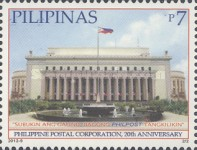 [The 20th Anniversary of the Philippine Postal Corporation, Typ JFC]