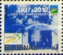 [The 75th Anniversary of GSIS - Government Service Insurance System, Typ JFQ]