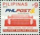 [Phlpost Mailing Center Stamps, Typ JIN2]