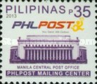 [Phlpost Mailing Center Stamps, Typ JIN5]