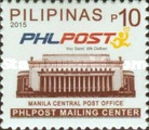 [Phlpost Mailing Center Stamps, Typ JIN8]