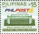 [Phlpost Mailing Center Stamps, Typ JIN9]