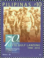 [The 75th Anniversary of the Leyte Gulf Landing, Typ JNS]