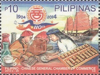 [The 110th Anniversary of the Filipino-Chinese General Chamber of Commerce, Typ JOG]