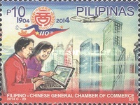 [The 110th Anniversary of the Filipino-Chinese General Chamber of Commerce, Typ JOH]