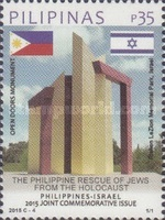 [Monuments - Joint Issue with Israel, Typ JPF]