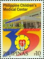 [The 35th Anniversary of the PCMC -  Philippine Children's Medical Center, Typ JQO]