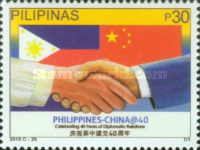 [The 40th Anniversary of Diplomatic Relations with China, Typ JRM]
