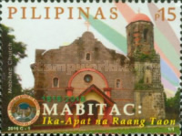 [The 400th Anniversary of the Church of Mabitac, Typ JUD]