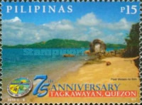 [The 75th Anniversary of the Municipality of Tagkawayan, Typ JUM]