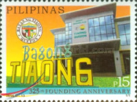 [The 325th Anniversary of the Municipality of Tiaong, Quezon, Typ JVE]