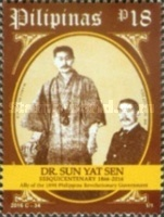 [The 150th Anniversary of the Birth of Sun Yat-sen, 1866-1925, Typ JWT]