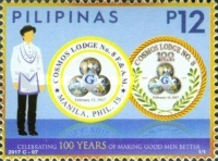 [The 100th Anniversary of Cosmos Lodge No. 8, Typ JXY]