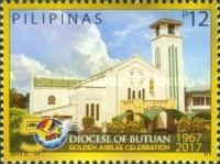[The 50th Anniversary of the Diocese of Butuan, Typ JZI]