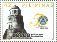 [The 50th Anniversary of the DCCCO - Dumaguete Cathedral Credit Cooperative, Typ KCL]