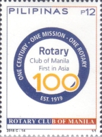 [The 100th Anniversary of the Rotary Club of Manila, Typ KEO]