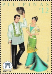 [ASEAN Issue - National Costumes, Typ KGG]
