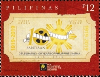 [The 100th Anniversary of Philippine Cinema, Typ KGM]