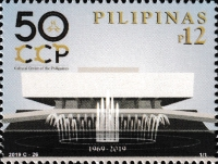 [The 50th Anniversary of the CCP - Cultural Center of the Philippines, Typ KGT]