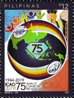[The 75th Anniversary of the ICAO - International Civil Aviation Organizarion, Typ KIG]