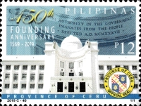 [The 450th Anniversary of the Province of Cebu, Typ KIM]