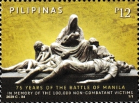 [World War II - The  75th Anniversary of the Battle of Manila, type KIX]