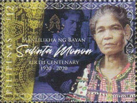 [The 100th Anniversary of the Birth of Salinta Monon, 1920-2009, type KJT]