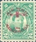 """[Airmail - Madrid-Manila Flight - Stamps as last, Overprinted """"AIR MAIL 1926 MADRID-MANILA"""" and Aeroplane Propeller, type LB]"""