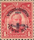 """[Airmail - Madrid-Manila Flight - Stamps as last, Overprinted """"AIR MAIL 1926 MADRID-MANILA"""" and Aeroplane Propeller, type LC]"""