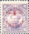 """[Airmail - Madrid-Manila Flight - Stamps as last, Overprinted """"AIR MAIL 1926 MADRID-MANILA"""" and Aeroplane Propeller, type LD]"""