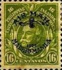 """[Airmail - Madrid-Manila Flight - Stamps as last, Overprinted """"AIR MAIL 1926 MADRID-MANILA"""" and Aeroplane Propeller, type LH]"""