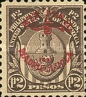 """[Airmail - Madrid-Manila Flight - Stamps as last, Overprinted """"AIR MAIL 1926 MADRID-MANILA"""" and Aeroplane Propeller, type LN]"""