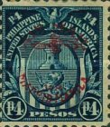 """[Airmail - Madrid-Manila Flight - Stamps as last, Overprinted """"AIR MAIL 1926 MADRID-MANILA"""" and Aeroplane Propeller, type LO]"""