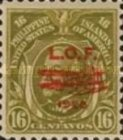 """[Airmail - London-Orient Flight by British Squadron of Seaplanes - Issues of 1906 Overprinted """"L.O.F. (= London Orient Flight), 1928"""" and Fairey IIID Seaplane, type LX]"""