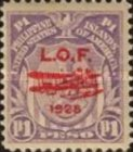 """[Airmail - London-Orient Flight by British Squadron of Seaplanes - Issues of 1906 Overprinted """"L.O.F. (= London Orient Flight), 1928"""" and Fairey IIID Seaplane, type MB]"""