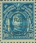 [Personalities Stamps of 1917 Overprinted, Typ MS4]