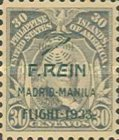 [Personalities Stamps of 1917 Overprinted, Typ MS9]