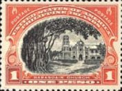 [Previous Stamps in Various Sizes (Sizes in Millimetres), type NM]