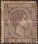 [King Alfonso XII - Value in Milesimos de Peso, Typ R3]