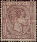 [King Alfonso XII - Value in Milesimos de Peso, type R8]