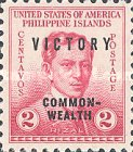 "[Victory Issue - Issues of 1936 and 1937 Overprinted ""VICTORY"", type RY]"