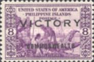 "[Victory Issue - Issues of 1936 and 1937 Overprinted ""VICTORY"", type SB]"
