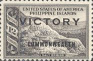 "[Victory Issue - Issues of 1936 and 1937 Overprinted ""VICTORY"", type SD]"
